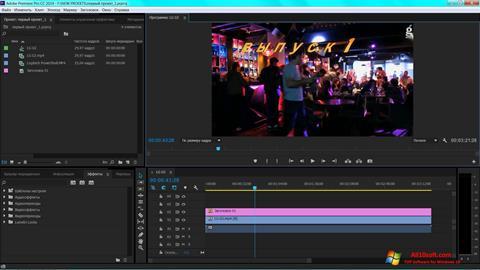 Скріншот Adobe Premiere Pro для Windows 10
