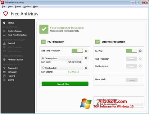 Скріншот Avira Free Antivirus для Windows 10