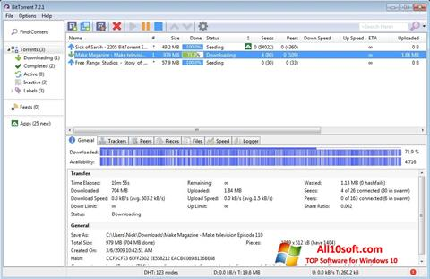Скріншот BitTorrent для Windows 10
