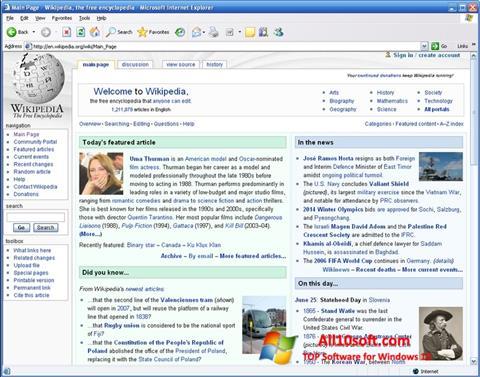 Скріншот Internet Explorer для Windows 10
