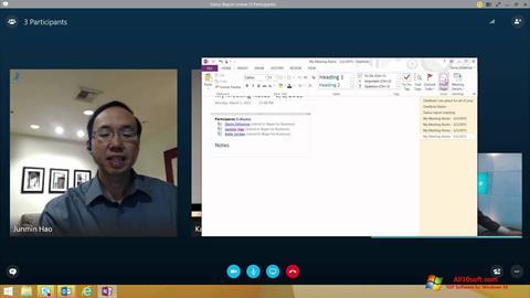 Скріншот Skype for Business для Windows 10