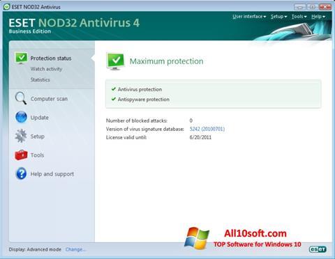 Скріншот ESET NOD32 для Windows 10