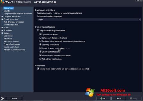Скріншот AVG для Windows 10