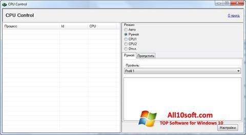 Скріншот CPU-Control для Windows 10
