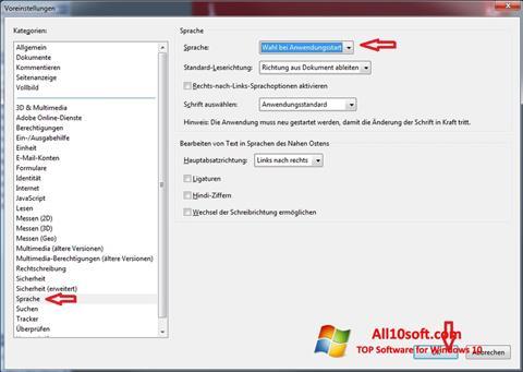 Скріншот Adobe Reader для Windows 10